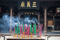 Ancient Zhuge Liang Memorial Temple Sichuan China Stock Image