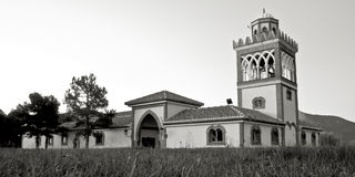 Andalucian mosque Royalty Free Stock Photography