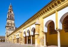 Andalusia i swój skarby artystyczna architektura fotografia stock