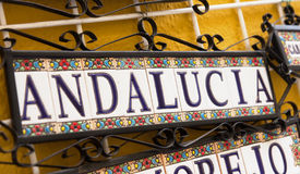 Andalusia text Stock Images