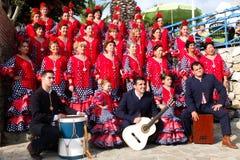Andalusian folk group. Stock Photos