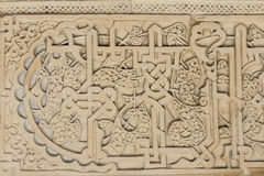 Andalusian intricate wall carving Royalty Free Stock Image