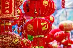 Andenken Hoan Kiem am See, Hanoi Stockfoto