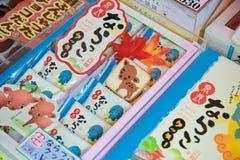Andenken von Nara, Japan Lizenzfreies Stockfoto