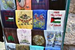 Andenkenstall in Jerusalem lizenzfreie stockfotografie
