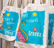 Andenkentaschen von Griechenland Lizenzfreie Stockfotos