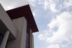 Andere Klammer-moderne Architekturstruktur Lizenzfreie Stockbilder