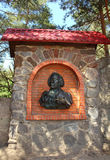Andersengrad. High relief of Hans Christian Andersen. Stock Photo
