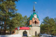 `Andersengrad`, Leningrad region royalty free stock photo