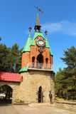 Andersengrad. Town hall tower. Royalty Free Stock Photo