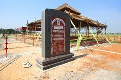 Andhra pradesh state capital stone Royalty Free Stock Photos