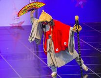 2018 Andong Maskdance festival