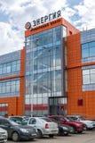 Andreevka,俄罗斯- 4月11 2016年 购物和娱乐复合体Energia 图库摄影