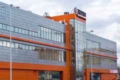 Andreevka, Ρωσία - 11 Απριλίου 2016 Αγορές και ψυχαγωγία σύνθετο Energia Στοκ εικόνα με δικαίωμα ελεύθερης χρήσης