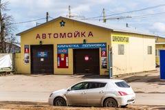 Andreevka, Россия - 11-ое апреля 2016 Обслуживание мойки и автошины Стоковые Фото