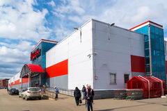 Andreevka, Russia - April 11.2016. Ashan - large chain stores of food and related products Stock Images
