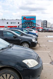 Andreevka, Russia - April 11.2016. Ashan - large chain stores of food and related products Stock Photo