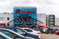 Andreevka, Russia - April 11.2016. Ashan - large chain stores of food and related products Royalty Free Stock Photography