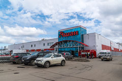 Andreevka, Russia - April 11.2016. Ashan - large chain stores of food and related products Royalty Free Stock Images