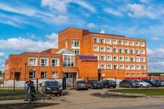 Andreevka, Russia - April 11.2016.  City Polyclinic, medical establishment Stock Photos