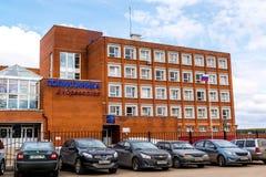 Andreevka, Russia - April 11.2016.  City Polyclinic, medical establishment Stock Image