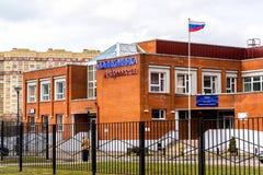 Andreevka, Russia - April 11.2016.  City Polyclinic, medical establishment Royalty Free Stock Photo