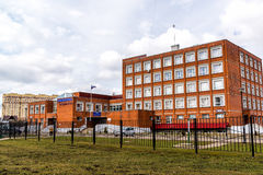 Andreevka, Russia - April 11.2016.  City Polyclinic, medical establishment Royalty Free Stock Images