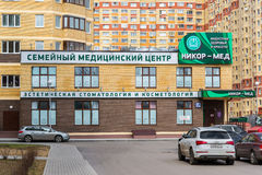 Andreevka, Russia - April 11.2016.  Family Medical Center - Nycor-med Stock Photography