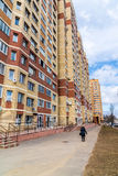 Andreevka, Russia - April 11.2016.  residential complex Uyutniy Stock Images