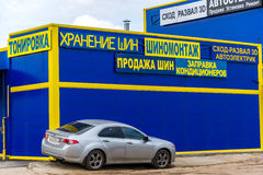 Andreevka, Russia - April 11.2016.  Service repair of cars and keeping of tires Stock Image