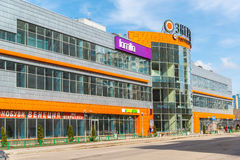 Andreevka, Russia - April 11.2016. Shopping and entertainment complex Energia Stock Image