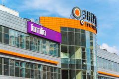 Andreevka, Russland - 11. April 2016 Einkaufs- und Unterhaltungskomplex Energia Lizenzfreies Stockbild