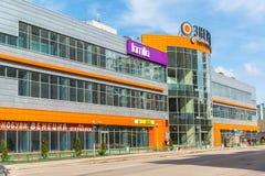 Andreevka, Russland - 11. April 2016 Einkaufs- und Unterhaltungskomplex Energia Stockbild