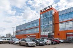 Andreevka, Russland - 11. April 2016 Einkaufs- und Unterhaltungskomplex Energia Lizenzfreie Stockfotografie
