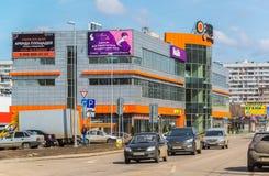 Andreevka Ryssland - April 11 2016 Shopping- och underhållningkomplex Energia Royaltyfria Bilder