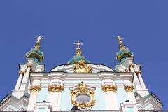 Andreevskaya church 1 Stock Image