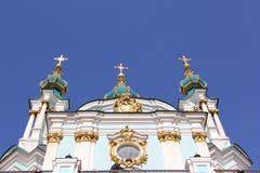 Andreevskaya-Kirche 1 Stockbild