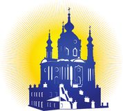 andreevsky εκκλησία Στοκ φωτογραφία με δικαίωμα ελεύθερης χρήσης