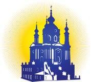 Andreevsky Kirche Lizenzfreie Stockfotografie