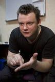 Andrei  Stock Image