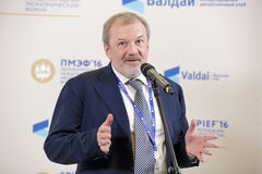 Andrei Bystritsky Royalty Free Stock Photos