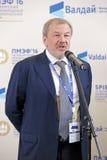 Andrei Bystritsky Stock Image