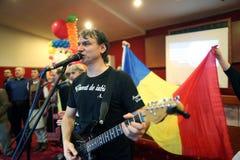Andrei Paunescu Lizenzfreie Stockbilder
