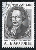 Andrei Timofeyevich Bolotov. RUSSIA - CIRCA 1988: stamp printed by Russia, shows Andrei Timofeyevich Bolotov, agricultural scientist, publisher, circa 1988 Royalty Free Stock Images