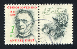 Andrej Kmet Royalty Free Stock Photos