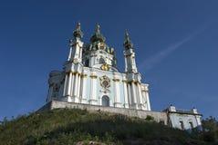 Andrew church in Kiev Stock Image