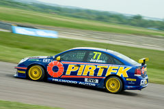 Andrew Jordan Royalty Free Stock Images