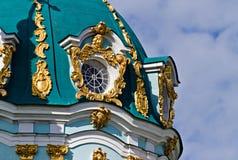 Andrew& x27; s教会 基辅,乌克兰 Kyiv,乌克兰 库存图片