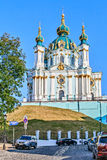 Andrew's Church was built in 1754, Kiev, Ukraine. Royalty Free Stock Image