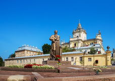 Andrew Sheptytsky monument and st. George church in Lvov Ukraine Stock Photo